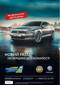 VW-NewPassatprint